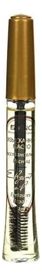 Изысканное масло Восстановление ресниц 12мл масло для ресниц dnc dnc dn001lwtav83