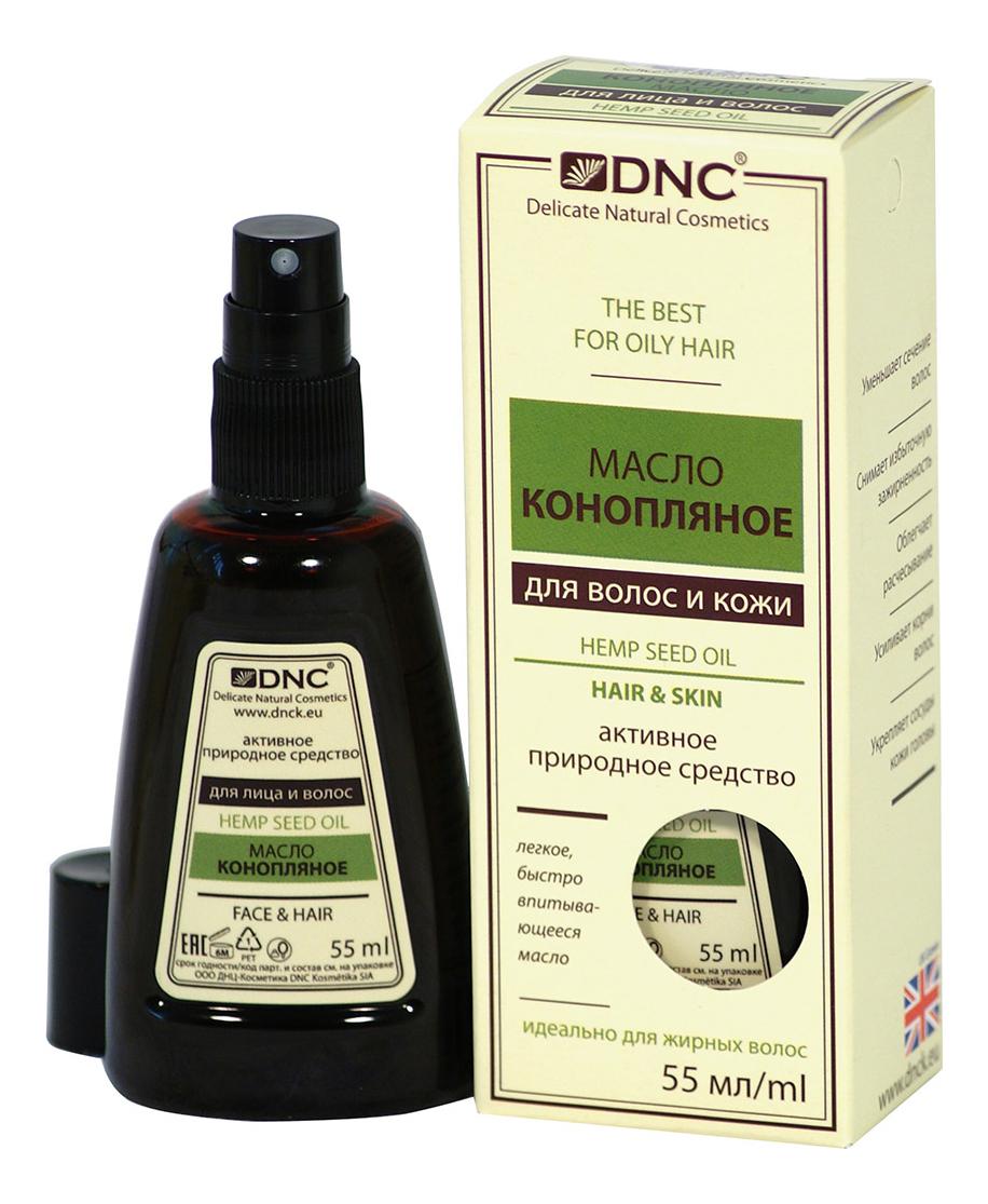 Масло для волос и кожи Конопляное 55мл масло для волос dnc dnc dn001lwtuw42