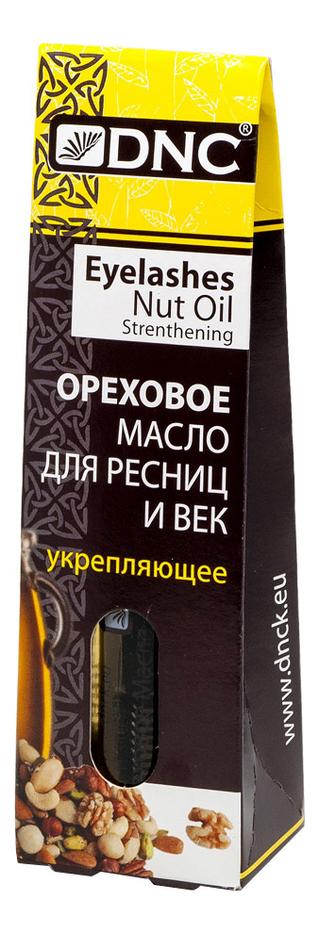 Масло для ресниц и кожи вокруг глаз Ореховое 12мл масло для ресниц dnc dnc dn001lwtav83