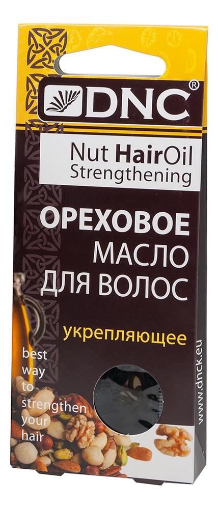 Укрепляющее масло для волос Ореховое 3*15мл масло для волос dnc dnc dn001lwtuw42