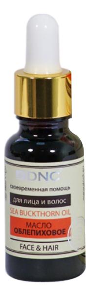 Облепиховое масло для волос и кожи 20мл масло для волос dnc dnc dn001lwtuw42