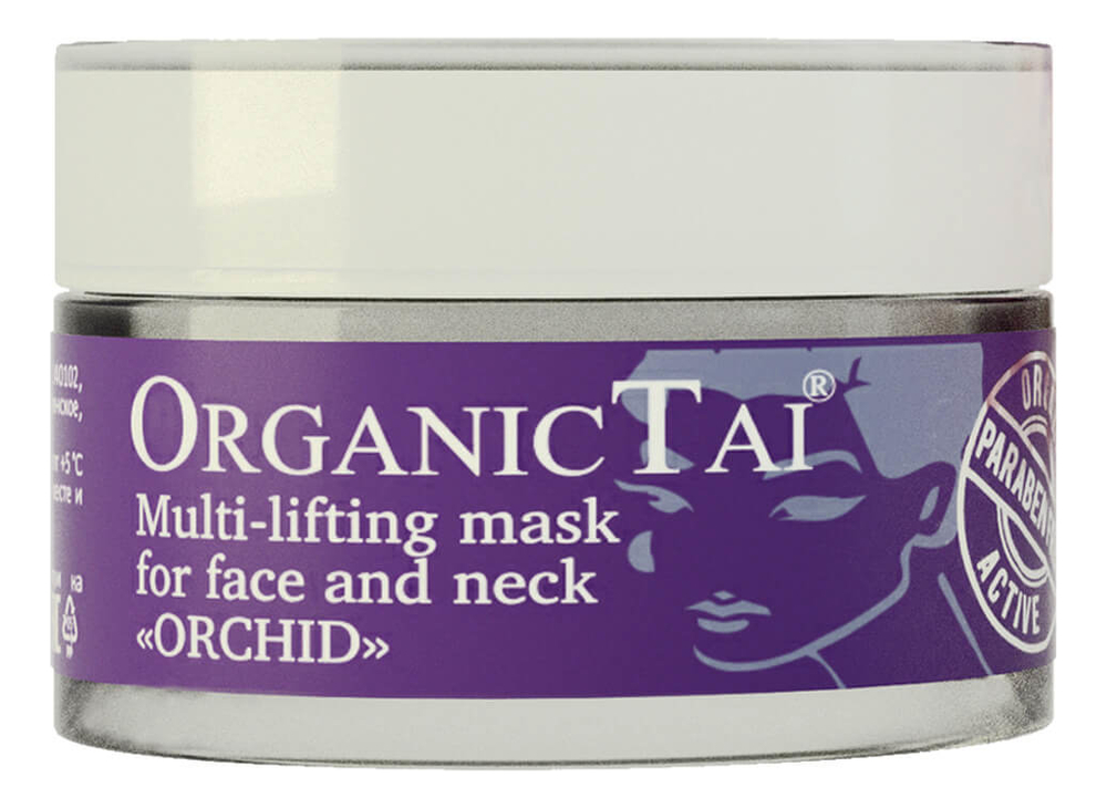 Маска для лица и шеи Multi-Lifting Mask For Face And Neck Orchid 50мл