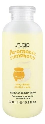 Шампунь для волос Молоко и мед Studio Aromatic Symphony: Шампунь 350мл