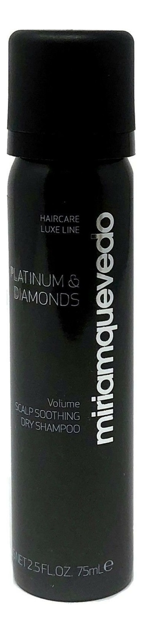 Успокаивающий бриллиантовый сухой шампунь-люкс Platinum & Diamonds Volume Scalp Soothing Dry Shampoo: Шампунь 75мл интенсивный успокаивающий шампунь против перхоти psoriane intensive shampoo soothing against flaky scalp 125мл