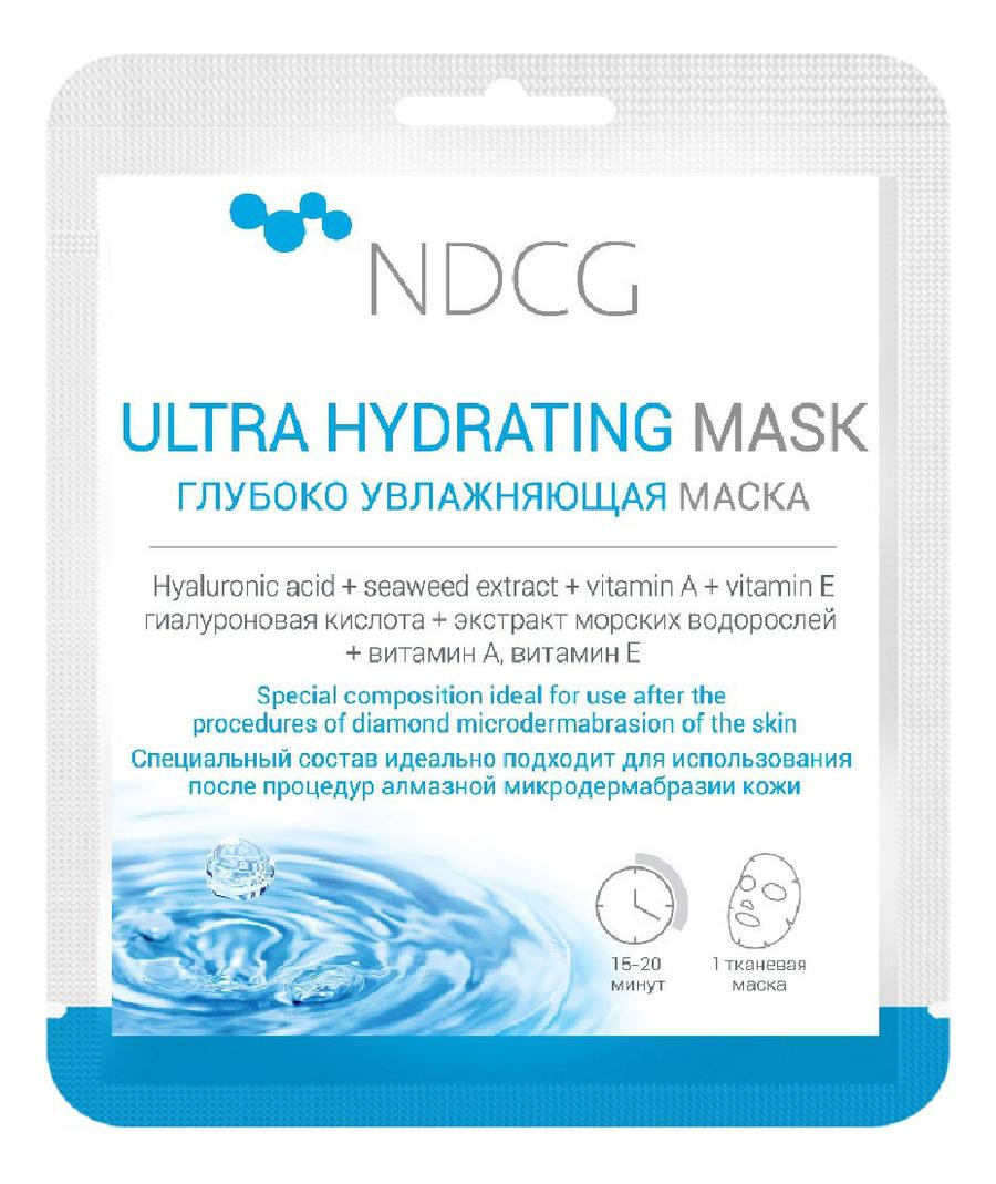 Маска для лица Глубоко увлажняющая Ultra Hydrating Mask 31г маска для лица увлажняющая lady henna маска для лица увлажняющая