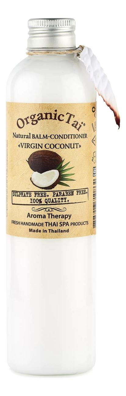 Фото - Натуральный бальзам-кондиционер для волос Natural Balm-Conditioner Virgin Coconut: Бальзам-кондиционер 260мл gosh coconut oil conditioner