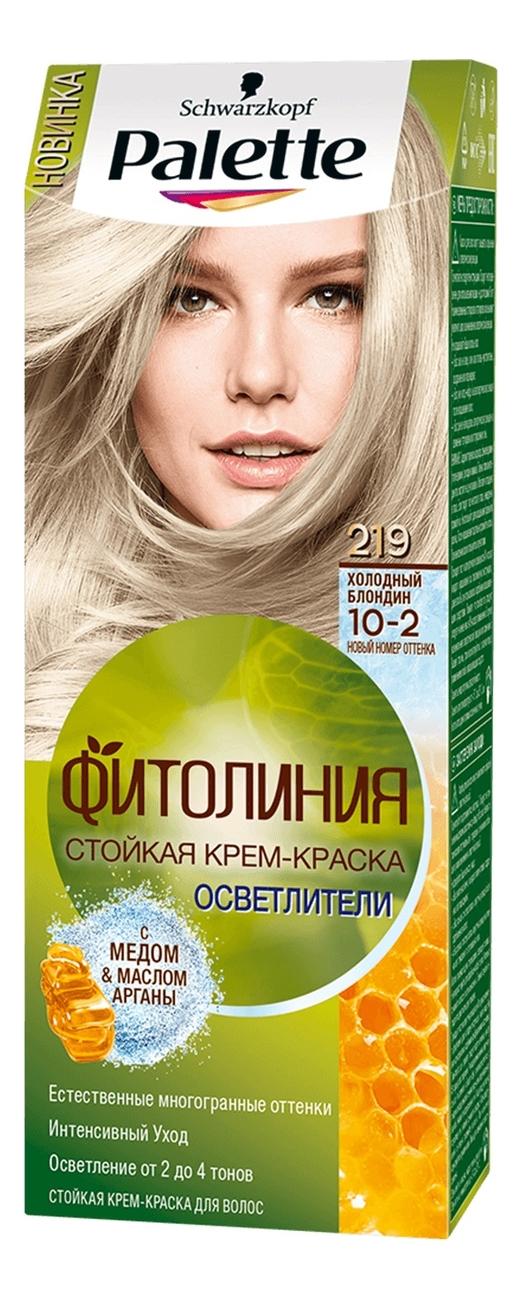 Фото - Стойкая крем-краска для волос с медом и маслом арганы Фитолиния осветлители 110мл: 219 (10-2) Холодный блондин краска д волос palette c10 серебристый блондин
