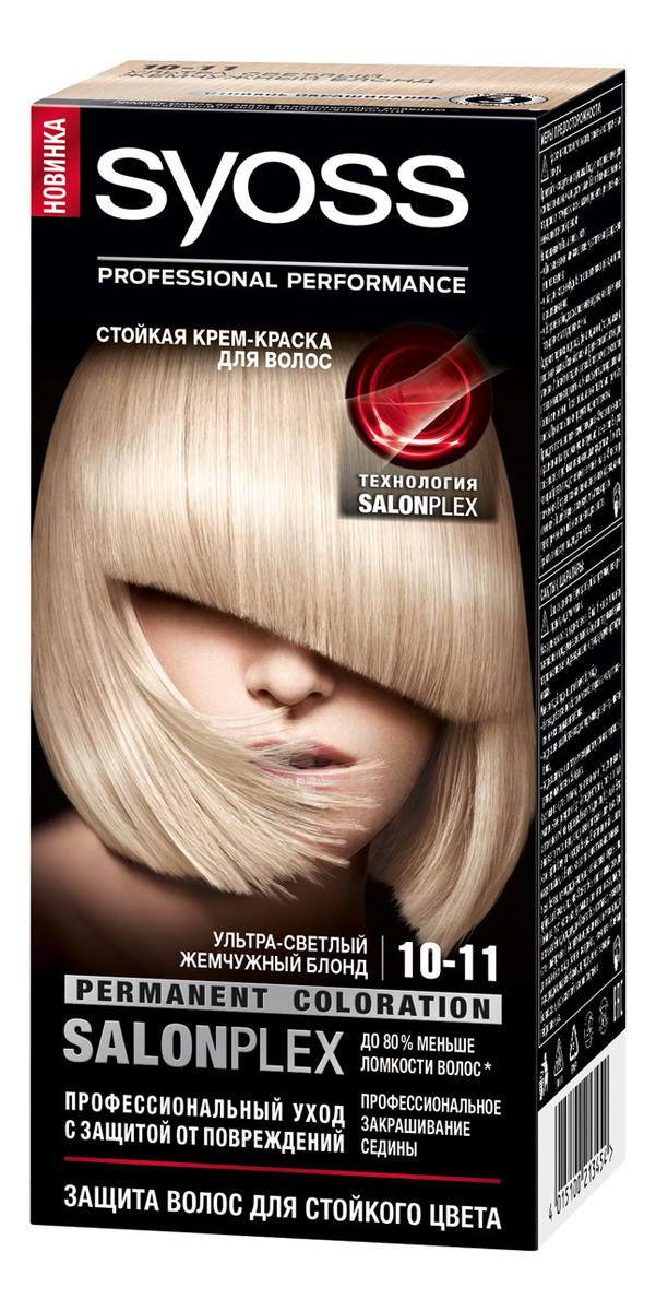 Стойкая крем-краска для волос Color Salon Plex 115мл: 10-11 Ультра-светлый жемчужный блонд