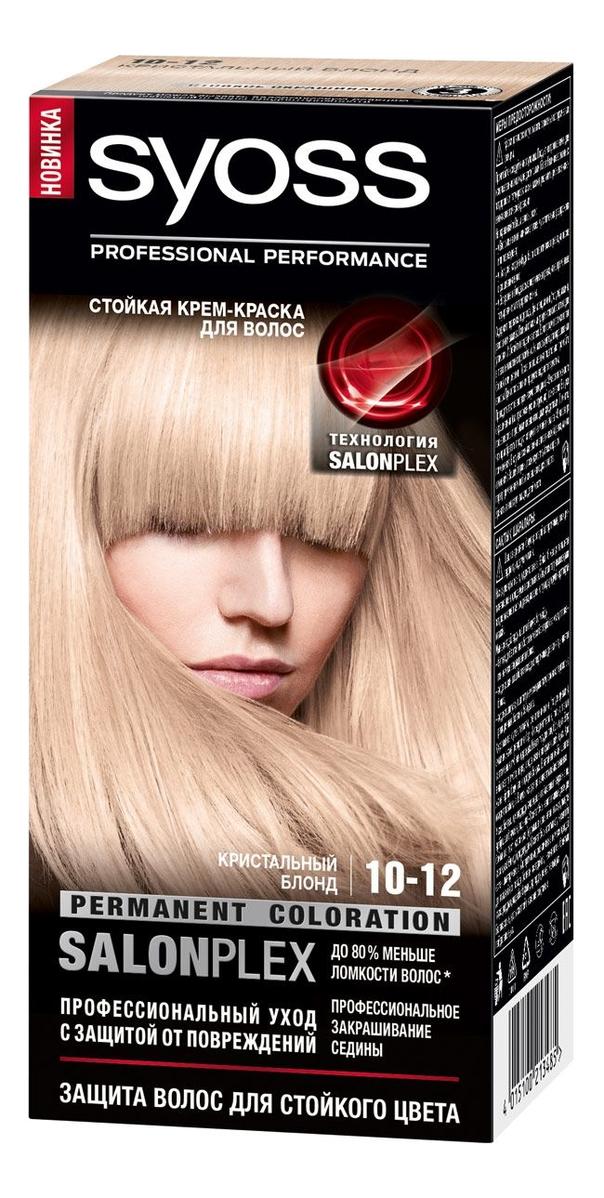 Стойкая крем-краска для волос Color Salon Plex 115мл: 10-12 Кристальный блонд стойкая крем краска для волос color salon plex 115мл 5 8 ореховый светло каштановый