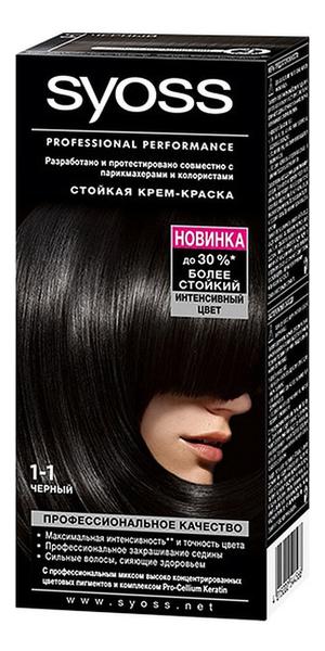 Стойкая крем-краска для волос Color Salon Plex 115мл: 1-1 Черный стойкая крем краска для волос color salon plex 115мл 5 8 ореховый светло каштановый