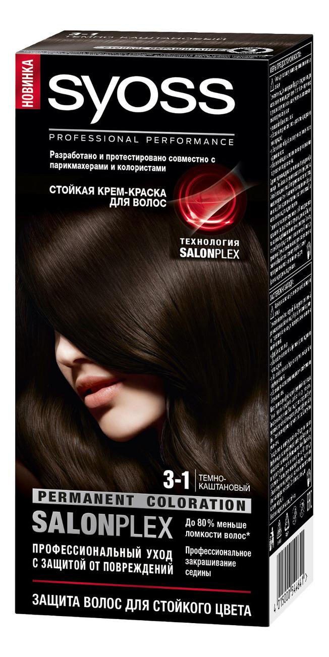 Стойкая крем-краска для волос Color Salon Plex 115мл: 3-1 Темно-каштановый стойкая крем краска для волос color salon plex 115мл 5 8 ореховый светло каштановый