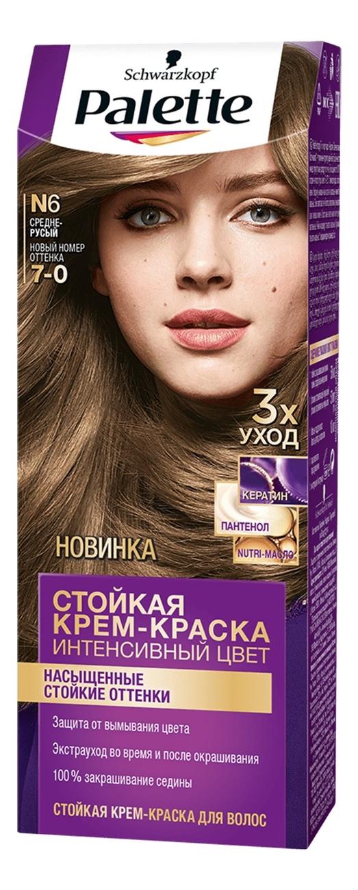 Фото - Стойкая крем-краска для волос Интенсивный цвет 110мл: N6 (7-0) Средне-русый краска д волос palette n7 русый