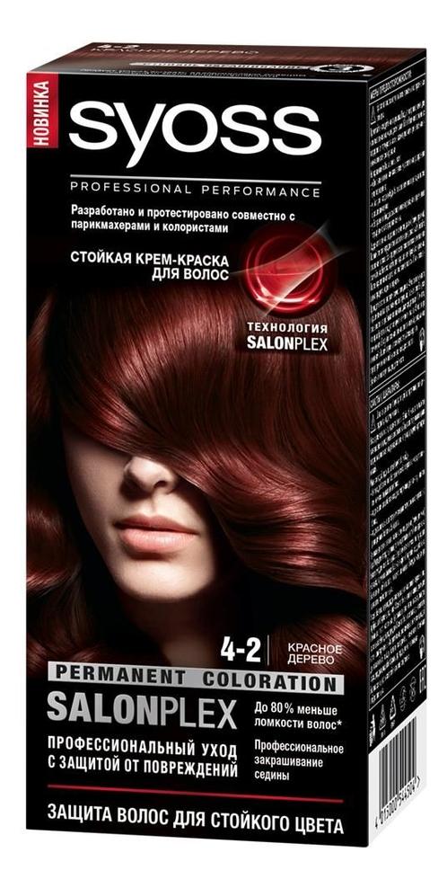 Стойкая крем-краска для волос Color Salon Plex 115мл: 4-2 Красное дерево