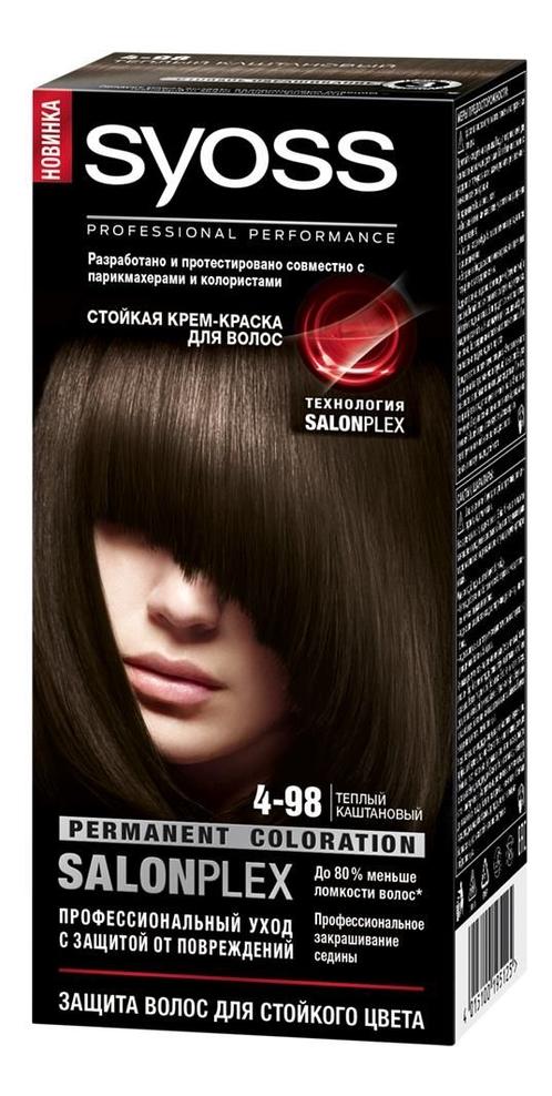 Стойкая крем-краска для волос Color Salon Plex 115мл: 4-98 Теплый каштановый стойкая крем краска для волос color salon plex 115мл 5 8 ореховый светло каштановый