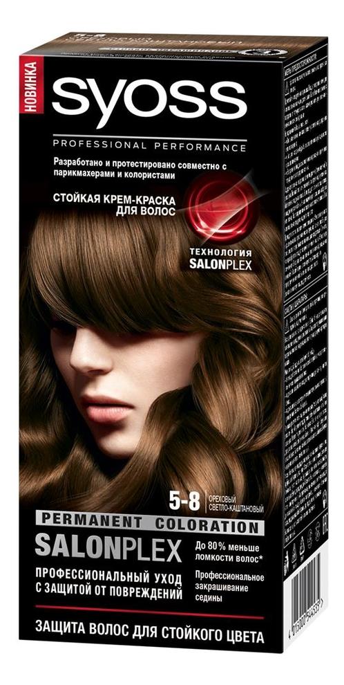 Стойкая крем-краска для волос Color Salon Plex 115мл: 5-8 Ореховый светло-каштановый стойкая крем краска для волос color salon plex 115мл 5 8 ореховый светло каштановый
