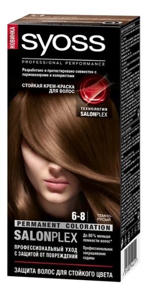 Стойкая крем-краска для волос Color Salon Plex 115мл: 6-8 Темно-русый стойкая крем краска для волос color salon plex 115мл 5 8 ореховый светло каштановый