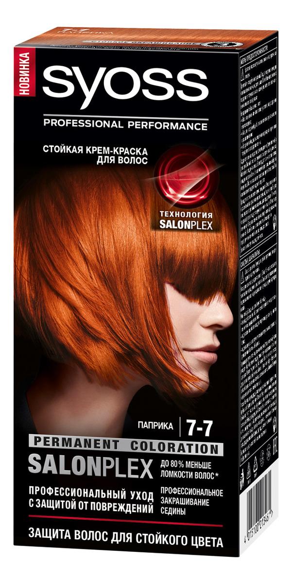 Стойкая крем-краска для волос Color Salon Plex 115мл: 7-7 Паприка