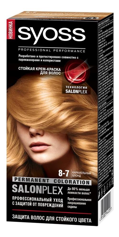 Стойкая крем-краска для волос Color Salon Plex 115мл: 8-7 Карамельный Блонд стойкая крем краска для волос color salon plex 115мл 5 8 ореховый светло каштановый
