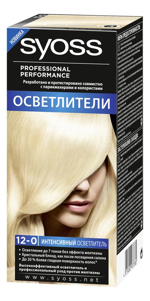 Стойкая крем-краска для волос Color Salon Plex 115мл: 12-0 Интенсивный