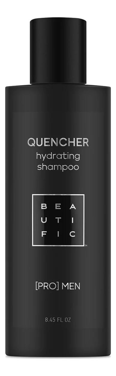 Увлажняющий шампунь для мужчин Quencher Hydrating Shampoo Pro Men 250мл beautific шампунь megawatt для