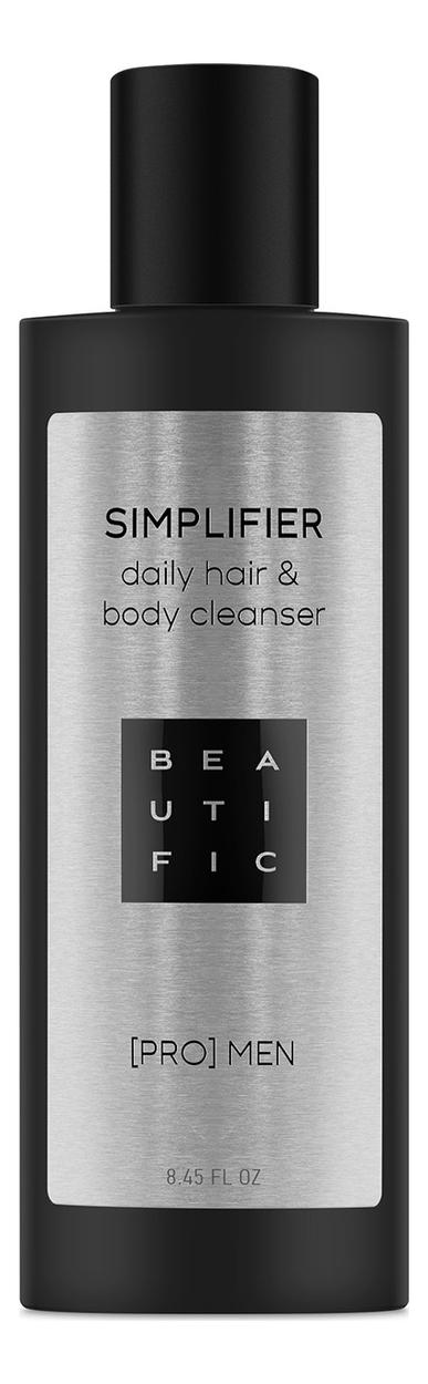 Очищающий шампунь и гель для душа 2 в 1 для волос и тела Simplifier 250мл beautific шампунь megawatt для