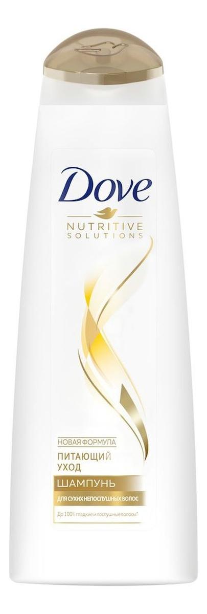 Шампунь для волос Питающий уход Nutritive Solutions: 380мл