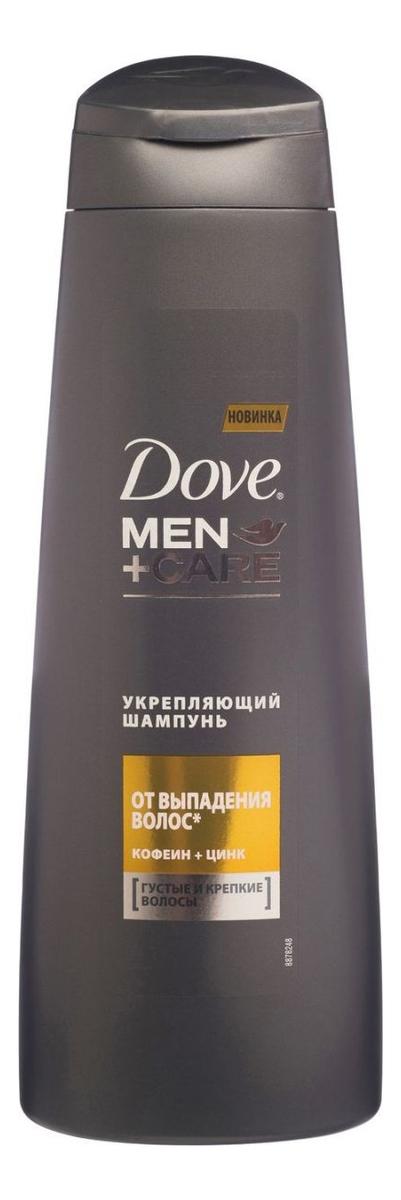Укрепляющий шампунь для волос против выпадения Men + Care: Шампунь 250мл укрепляющий шампунь для роста волос care tec shampoo шампунь 250мл