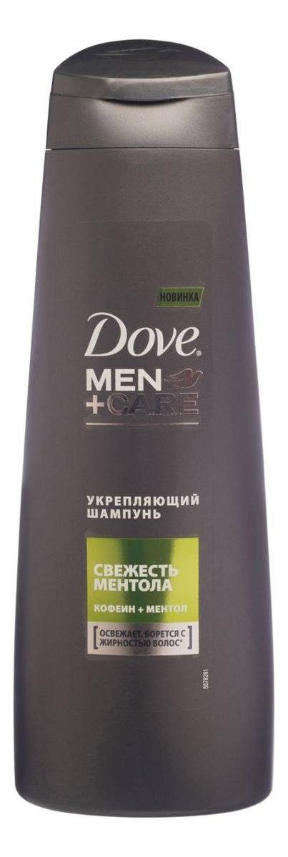 Укрепляющий шампунь для волос Свежесть ментола Men + Care: Шампунь 250мл укрепляющий шампунь для роста волос care tec shampoo шампунь 250мл