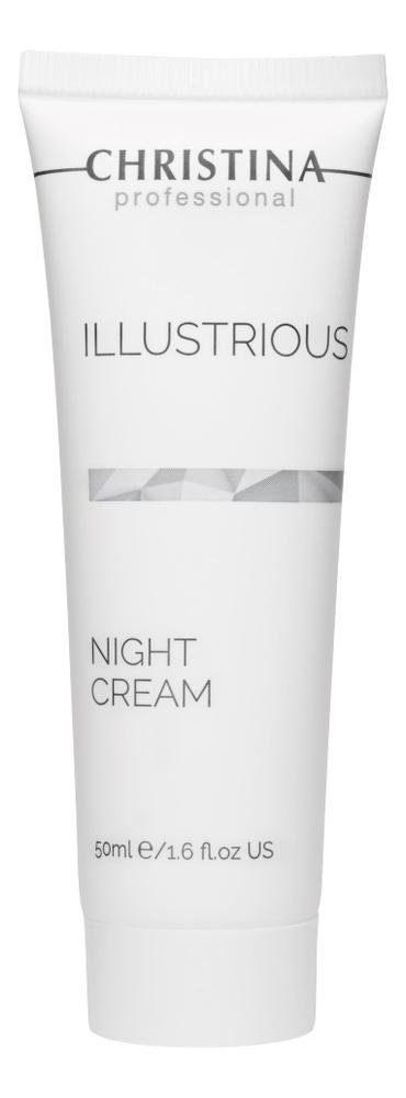 Обновляющий ночной крем для лица Illustrious Night Cream 50мл academie derm acte restorative exfoliating night cream ночной обновляющий крем эксфолиант для лица 50 мл