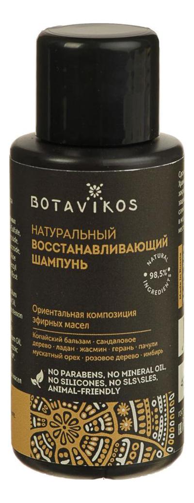 Натуральный восстанавливающий шампунь для волос: Шампунь 50мл шампунь мольтобене