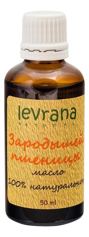 Натуральное масло 100% Зародышей пшеницы 50мл масло зародышей пшеницы масло 100мл