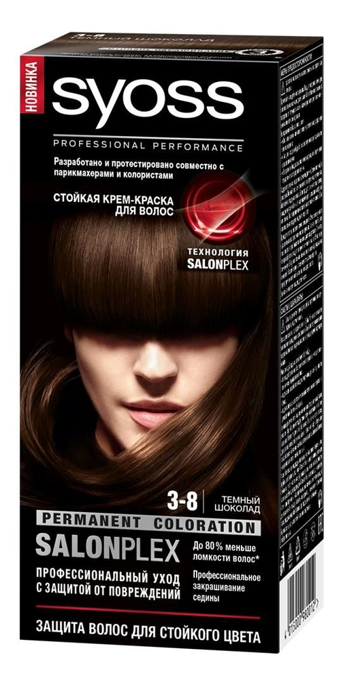 Стойкая крем-краска для волос Color Salon Plex 115мл: 3-8 Темный шоколад краска mastergood эластичная резиновая темный шоколад 2 4кг