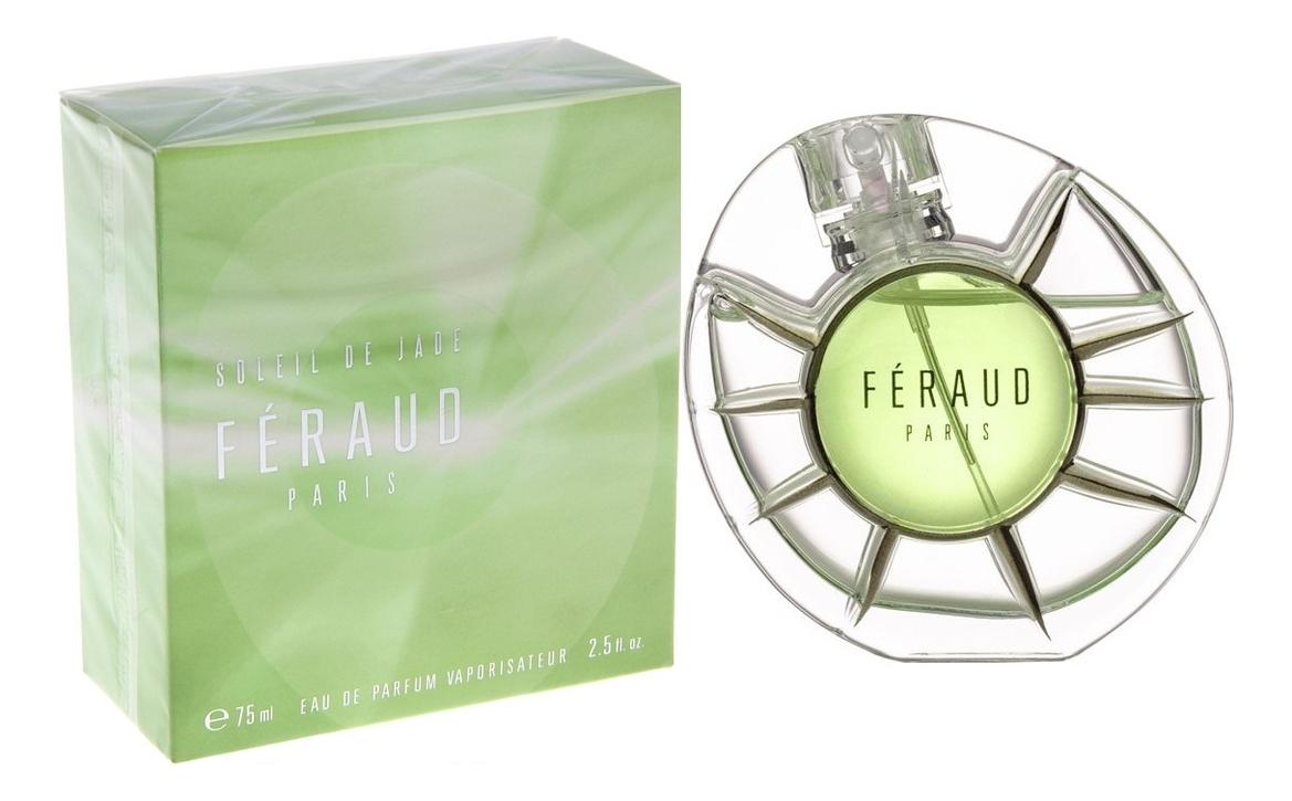 Feraud Soleil de Jade: парфюмерная вода 75мл louis feraud vintage шелковое платье 80 е
