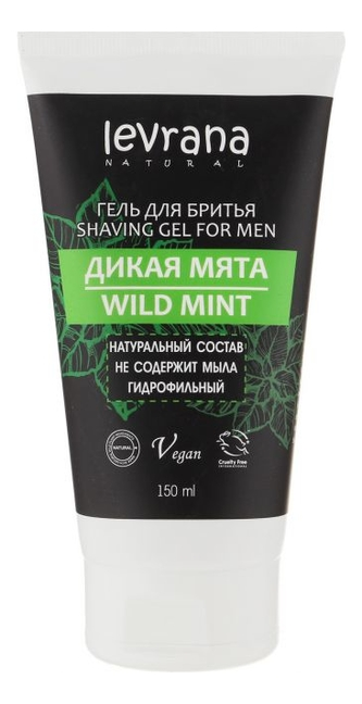 Гель для бритья Дикая мята Wild Mint Shaving Gel For Men 150мл гель для душа 2 в 1 levrana дикая мята 250 мл