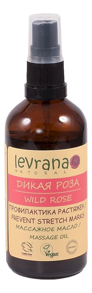 Массажное масло для профилактики растяжек Дикая роза Massage Oil Wild Rose 100мл