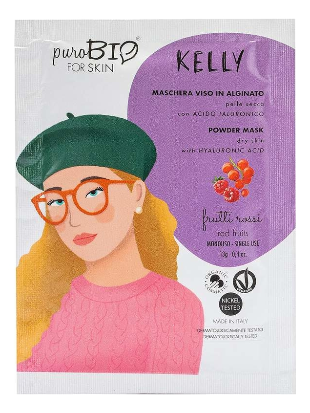 Альгинатная маска для лица Kelly Powder Mask Red Fruits 13г альгинатная маска для лица olivia powder mask fig 13г