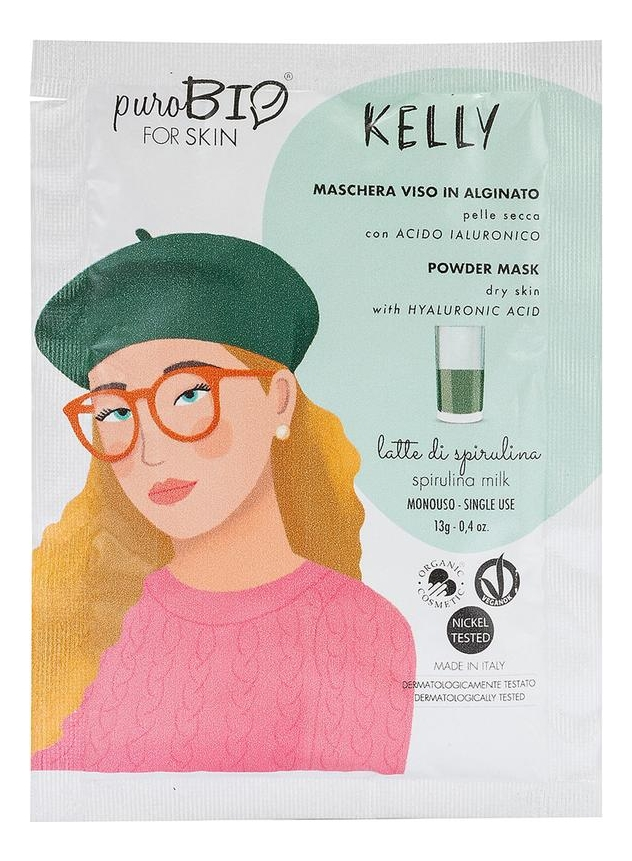 Альгинатная маска для лица Kelly Powder Mask Spirulina Milk 13г альгинатная маска для лица olivia powder mask fig 13г