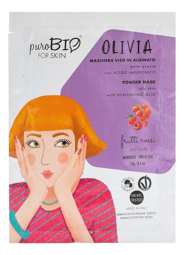 Альгинатная маска для лица Olivia Powder Mask Red Fruits 13г альгинатная маска для лица olivia powder mask fig 13г