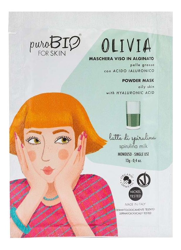 Альгинатная маска для лица Olivia Powder Mask Spirulina Milk 13г альгинатная маска для лица olivia powder mask fig 13г