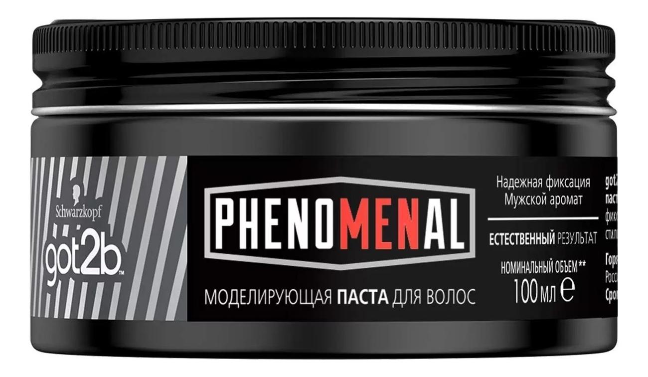 Моделирующая паста для укладки волос Рhenomenal 100мл мастика для укладки волос putty 100мл мастика 100мл
