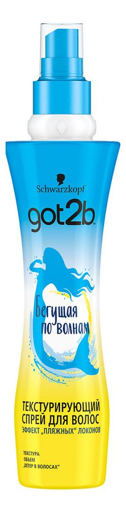 Фото - Текстурирующий спрей для укладки волос Бегущая по волнам Beach Look 200мл system 4 воск текстурирующий для укладки волос puffed look texturizing wax 100 мл