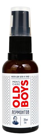 Масло для усов и лица Лермонтов Men's Care Old Boys 30мл