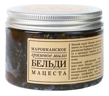 Марокканское грязевое мыло бельди Мацеста 150мл
