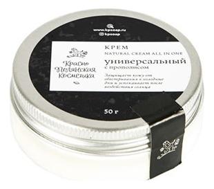 Натуральный крем с прополисом: Крем 50мл