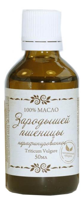 Масло Зародышей Пшеницы нерафинированное 50мл масло зародышей пшеницы масло 100мл