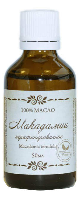 Масло Макадамии нерафинированное 50мл масло макадамии масло 50мл