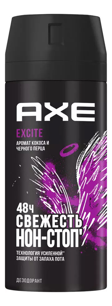 Дезодорант-спрей Свежесть надолго Excite 150мл дезодорант мужской axe excite 150 мл спрей