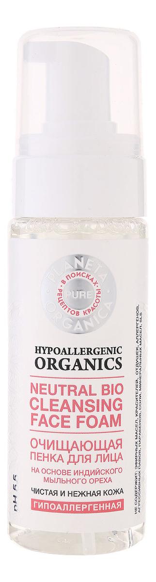 Очищающая пенка для лица Pure Neutral Bio Cleansing Face Foam 150мл органическая пенка для умывания нормальной кожи лица organic face foam 150мл