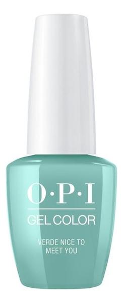Гель-лак для ногтей Gel Color 15мл: Verde Nice to Meet You