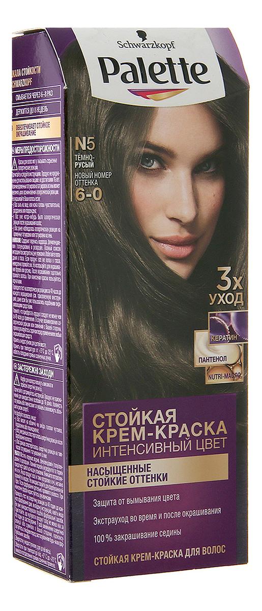 Фото - Стойкая крем-краска для волос Интенсивный цвет 110мл: N5 (6-0) Темно-русый краска д волос palette n7 русый